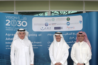 Acwa Power consortium including GIC and Al Bawani to enhance water security in Saudi Arabia with Jubail 3A IWP