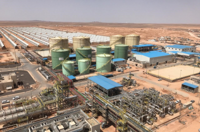 SEC Awards 5 Stars to Waad Al Shamal Power Plant Project for Environment, Health & Safety Standards