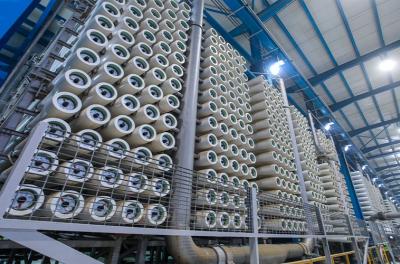 ACWA Power consortium achieves $650mn financial close for Jubail 3A IWP