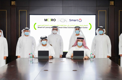 DEWA's Moro Hub to help in boosting water and air quality control