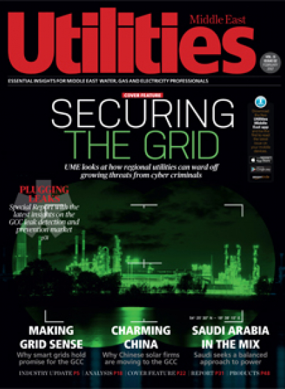 Utilities Middle East - February 2017