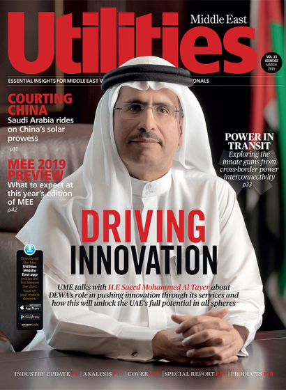 Utilities Middle East - March 2019