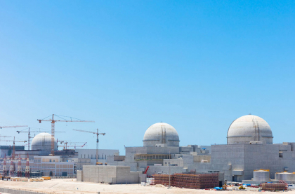 Shaping the future of nuclear power
