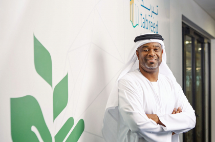 GCC's cooling giant aims higher