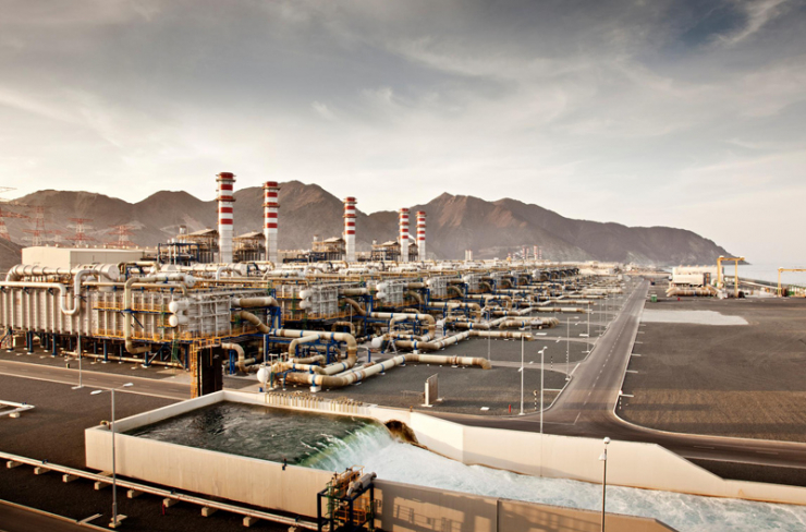 Oman to have new desalination plant