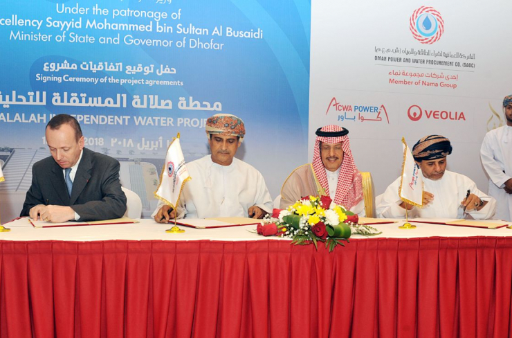 Agreement signing for the Salalah IWP