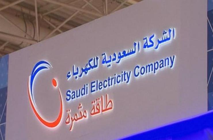 Saudi's SEC raises $1.3bn from oversubscribed green sukuk