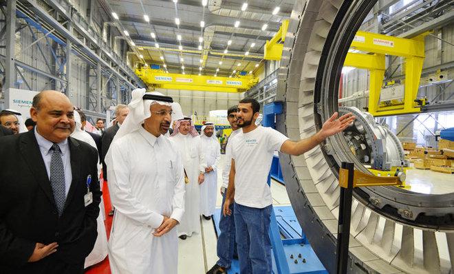 Gas turbine, Gas turbines, Jazan, Siemens, News
