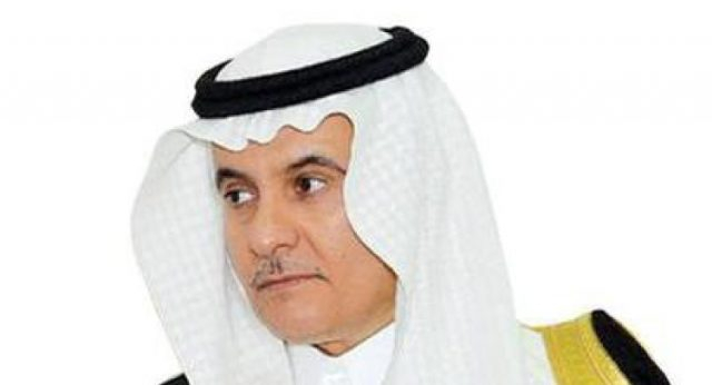 Abdulrahman Al Fadli, Saudi minister for environment, water and agriculture