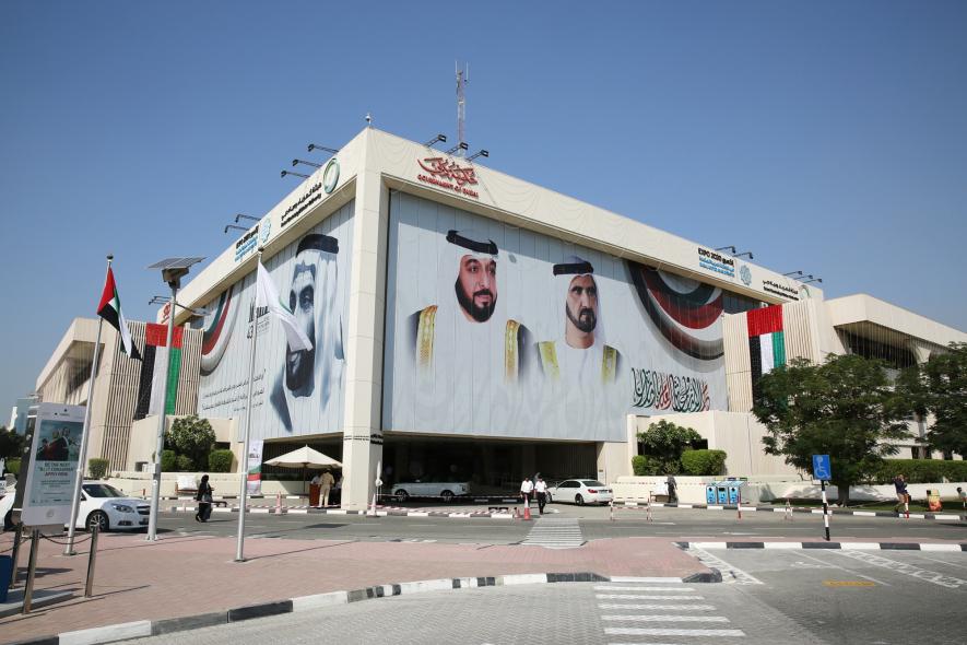 The DEWA headquarter building in Dubai.