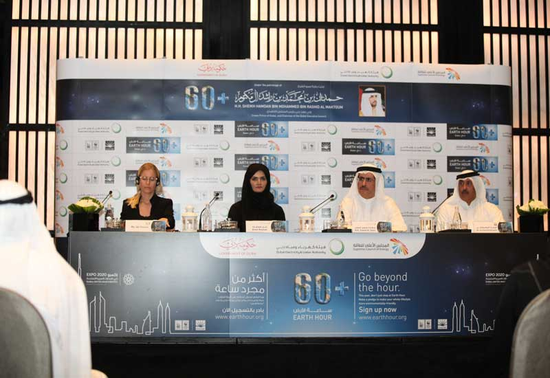 DEWA is organising the Earth Hour event for March 23rd.