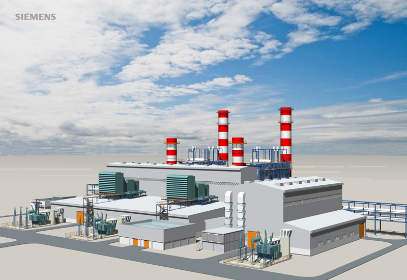 The a combined cycle power plants that have a total power generation capacity of 9,600MW