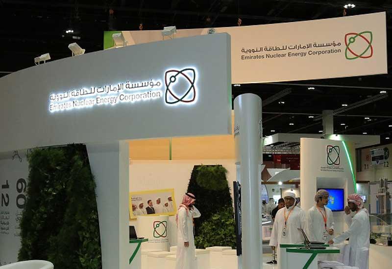 Emirates Nuclear Energy corporation, Nuclear, UAE, News