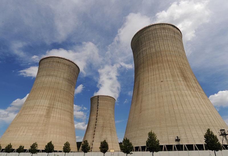 Egypt, Electricity, Nuclear, PLANT, News