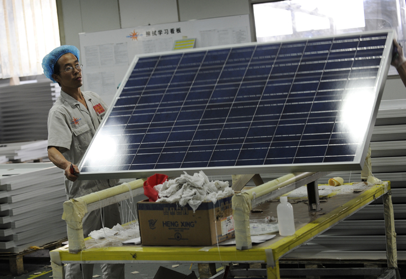 Saudi's King Abdullah Financial District centre to have solar plant on roof. (Getty Images)