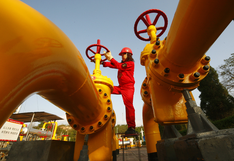 UAE and Iran ink gas supply deal. (Getty Images)