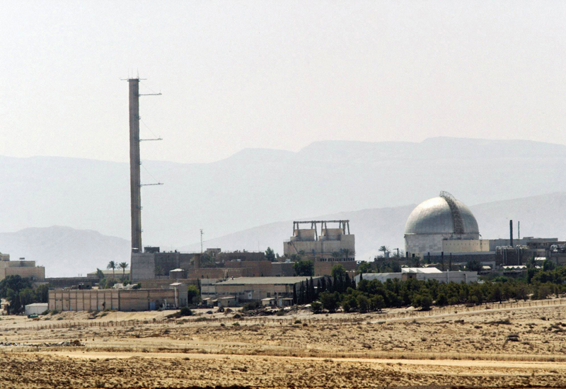 Renewed grant will allow Jordan to continue with the second pahse of its nuclear plans. (Getty Images)