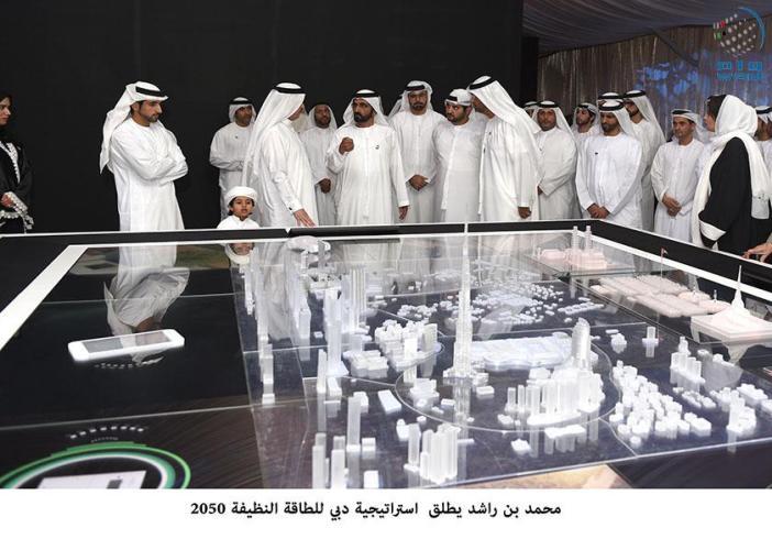 Dubai solar park, Mohammed bin rashid solar park, News