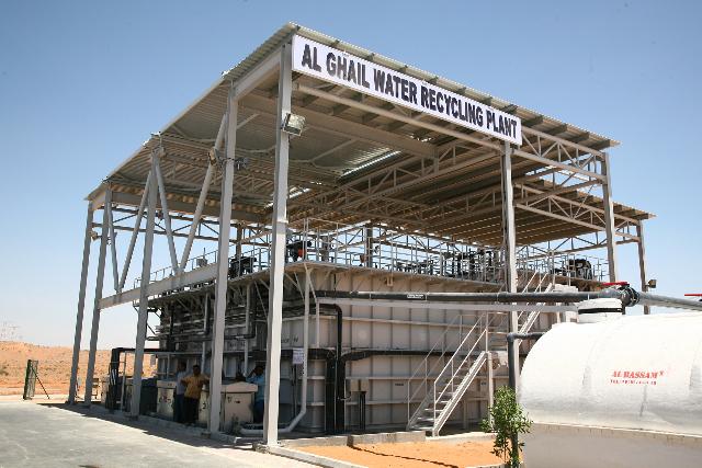 The Al Ghail wastewater treatment plant in Ras-Al-Khaima.