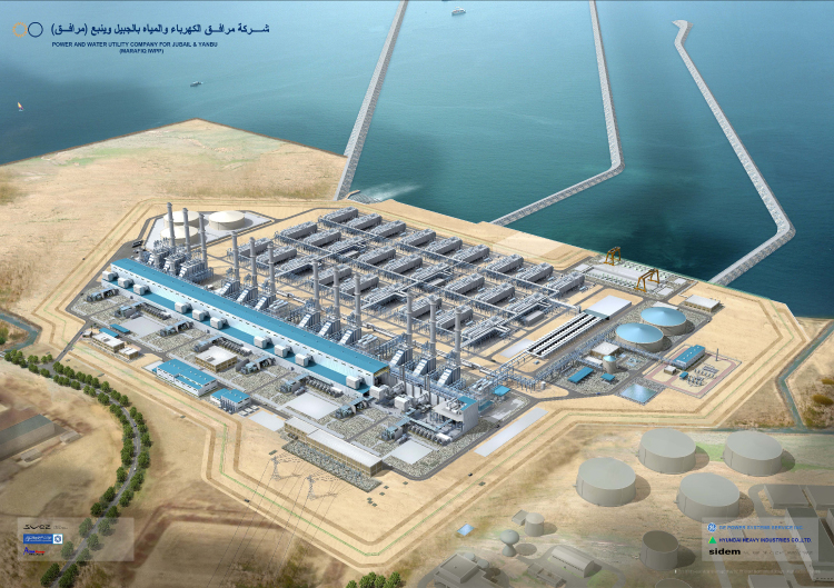 World's largest gas-powered power plant in Jubail has been completed, with a generating capacity of 2,750MW.