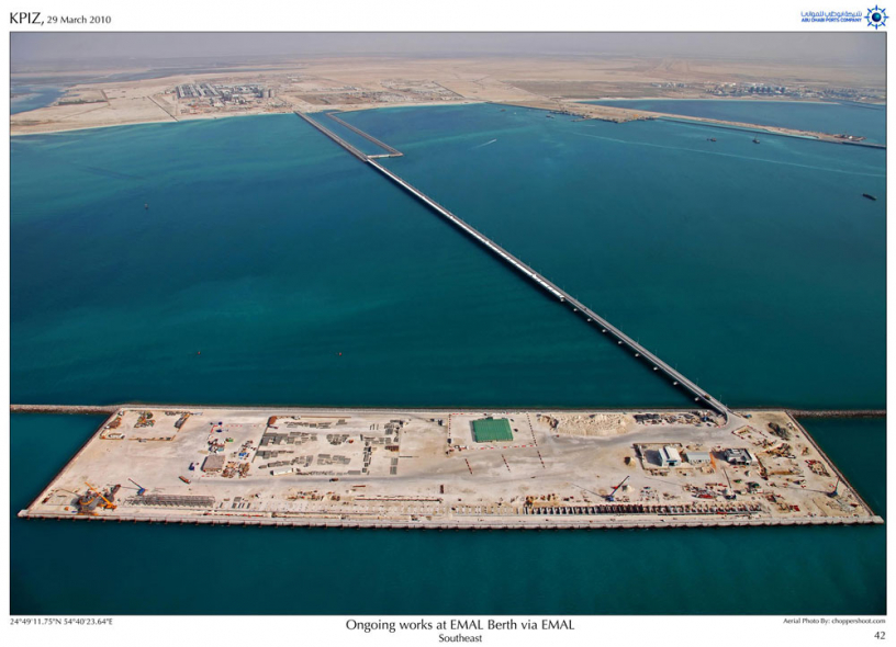 The first stage of the ambitious KPIZ project will be completed in 2012.