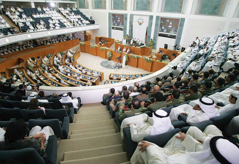 The Kuwaiti parliament in session
