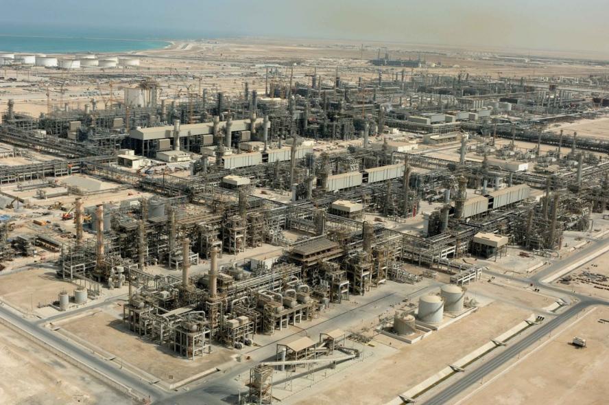Qatargas, Rwe, News