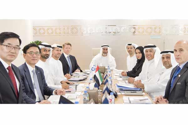 Nawah board meeting