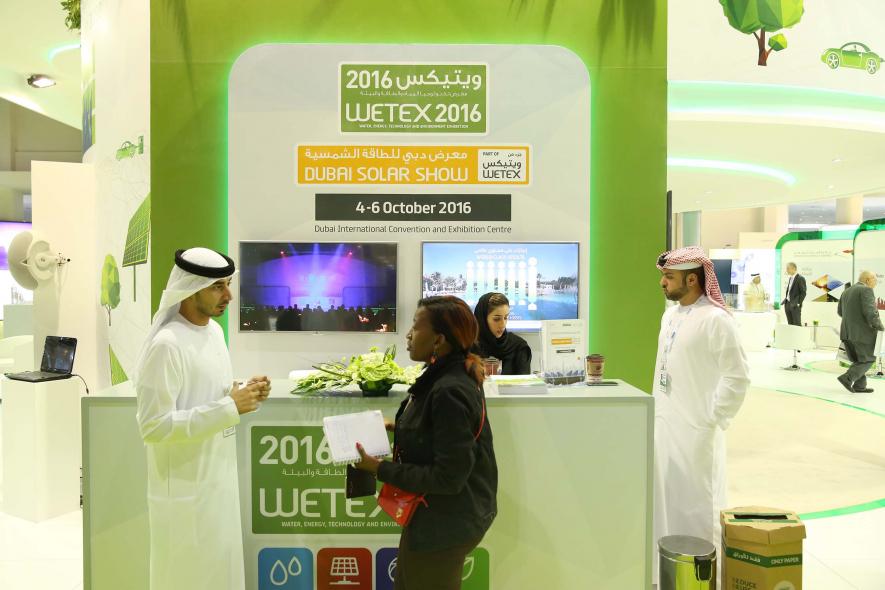 Energy efficiency, Masdar, Retrofit, News