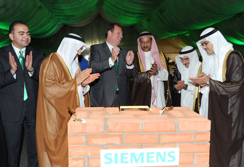 Planned for completion in late 2013, the manufacturing facility will create job opportunities for young Saudis.