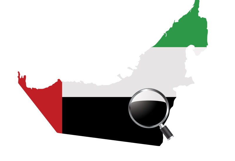 Abu Dhabi is developing more and more diverse sources of energy.