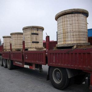Cable, Factory, KSA, Power cables, News