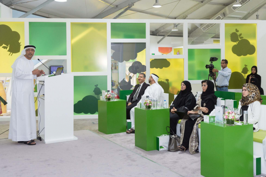 Conservation, DEWA, Efficiency, Power and water consumption, Water management, News