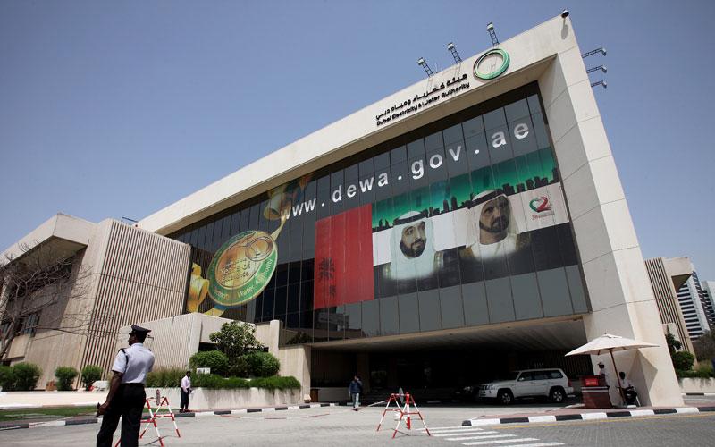 DEWA, Dubai, Elecricity, Renewable, Water, News