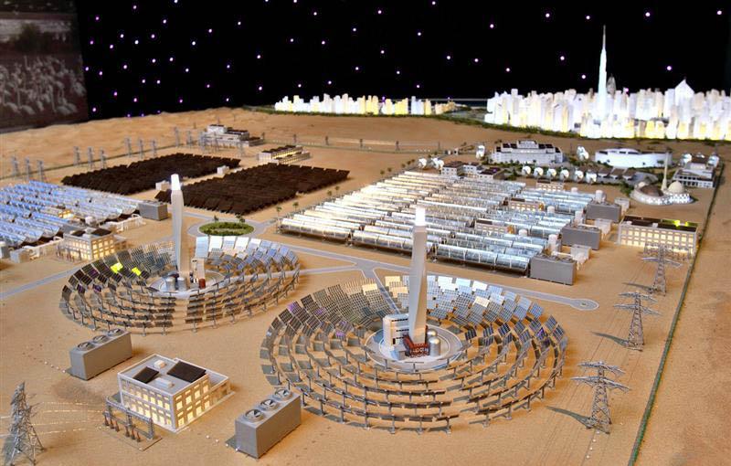 Dubai solar park, Solar, Solar park, Tender, News
