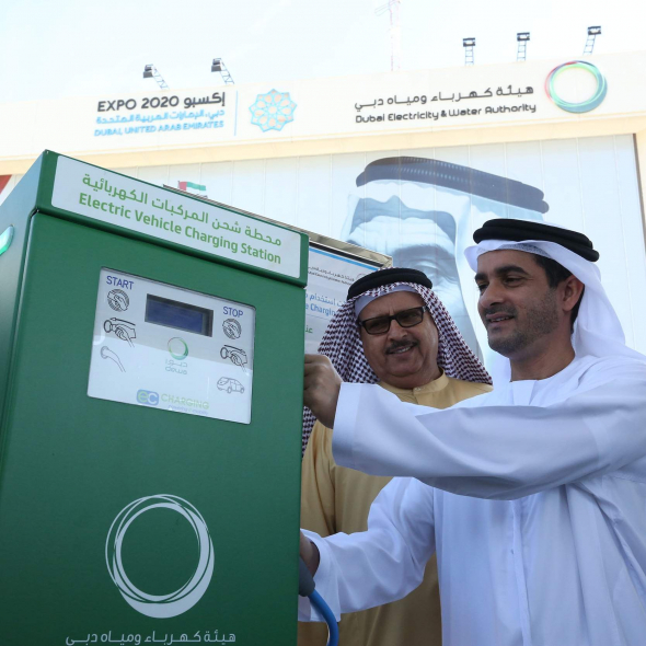 An electric car charging station in UAE