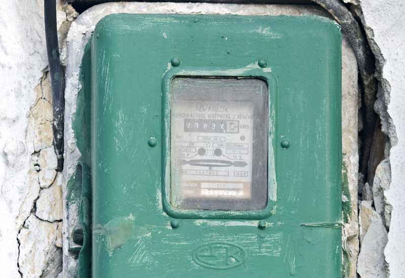 Smart metering, COMMENT