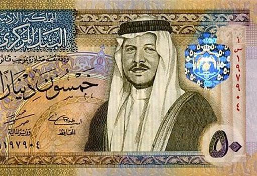 Jordanian Dinars