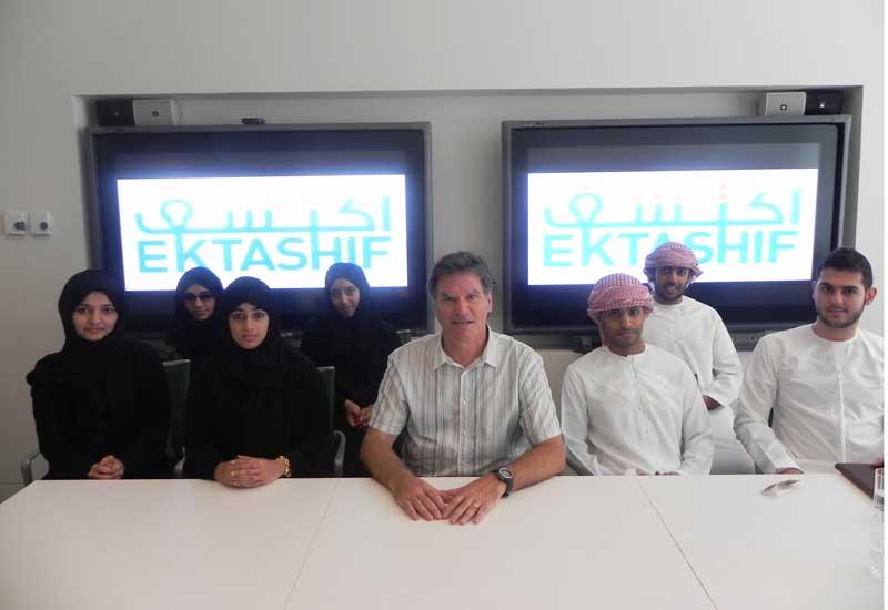 Masdar institute, Renewables, News