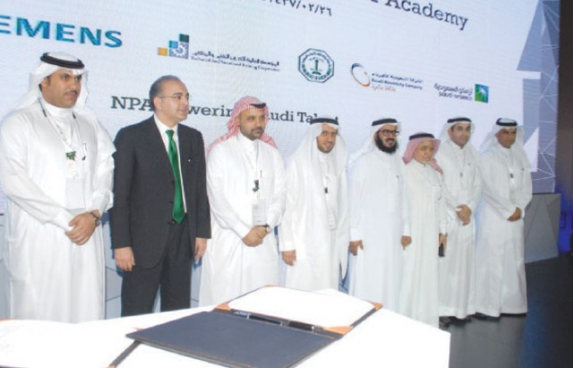 The founding stakeholders at the signing of the MOU for the National Power Academy