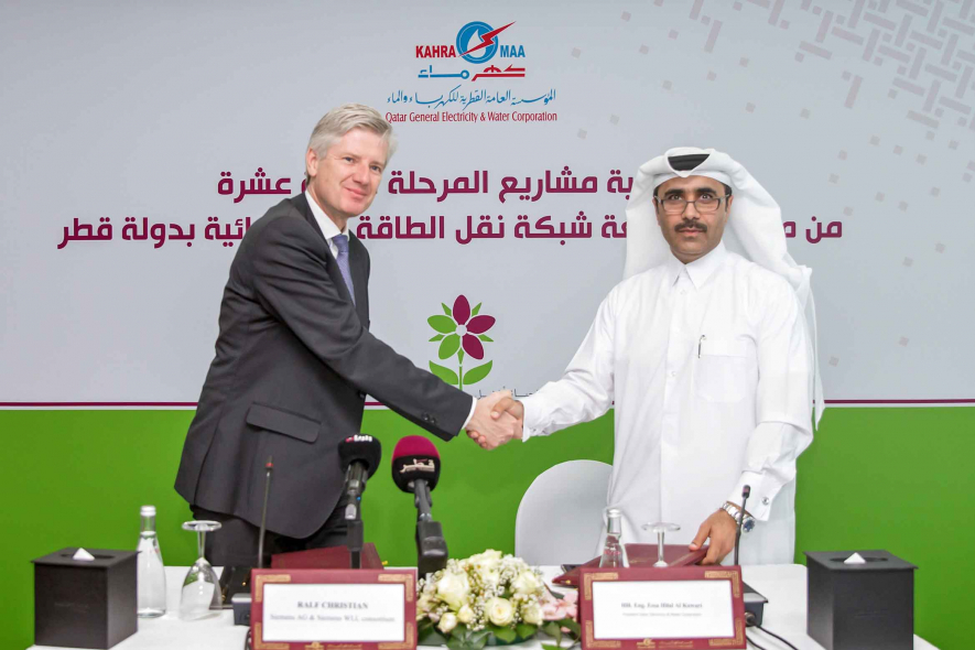 Deal between Siemens and Kahramaa will boost electric power supply in Qatar
