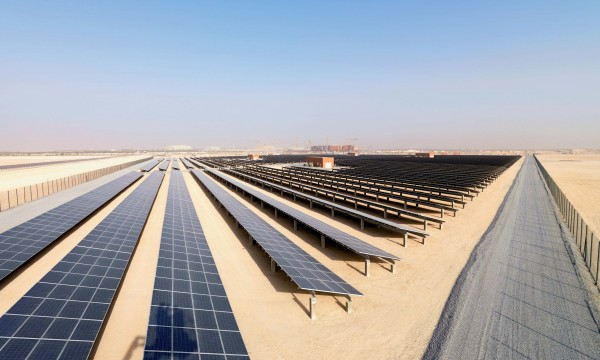 A solar pv plant at Masdar city