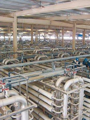 Sewage, Sewage plant, Sulaibiya, News