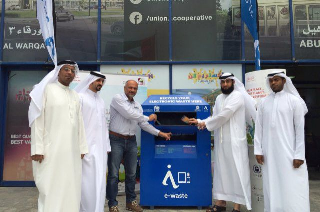 The company has signed a partnership agreement with Dubai Municipality to commission additional bins in the very near future