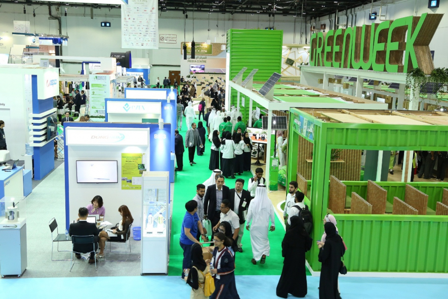 News, Wetex 2017, DEWA, Dubai electricity and water authority, Power and water, Exhibition, Energy efficiency, Efficiency