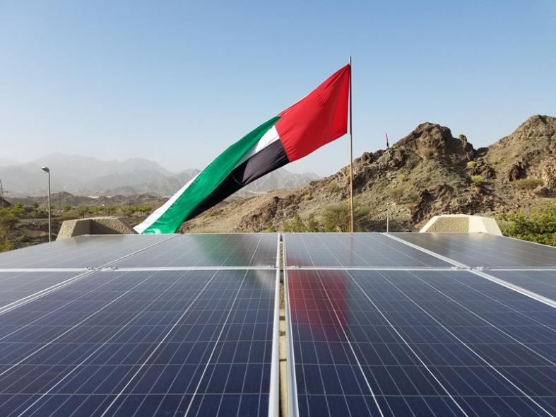 News, ABB, Inverter, Solar inverters, Efficiency, Solar, Renewable energy