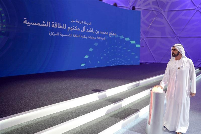 ACWA, Concentrated solar power, CSP, DEWA, Dubai, Shanghai electric, Sheikh Mohammed bin Rashid Al Maktoum solar park, News