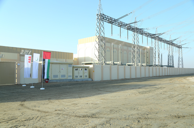 Mohammed Bin Rashid Al Maktoum Solar Park digital substation