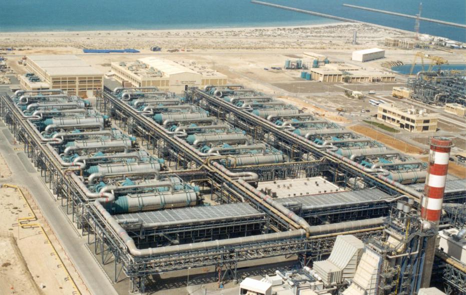 Yanbu, Desalination, Saudi arabia, Water production, Expression of interest, EOI