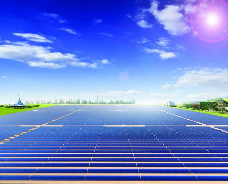 ACWA Power, Solar park, MBR solar park